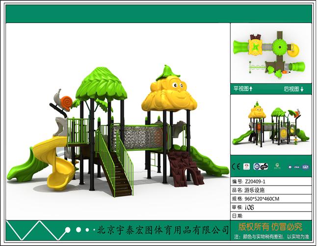 儿童场地配置方案