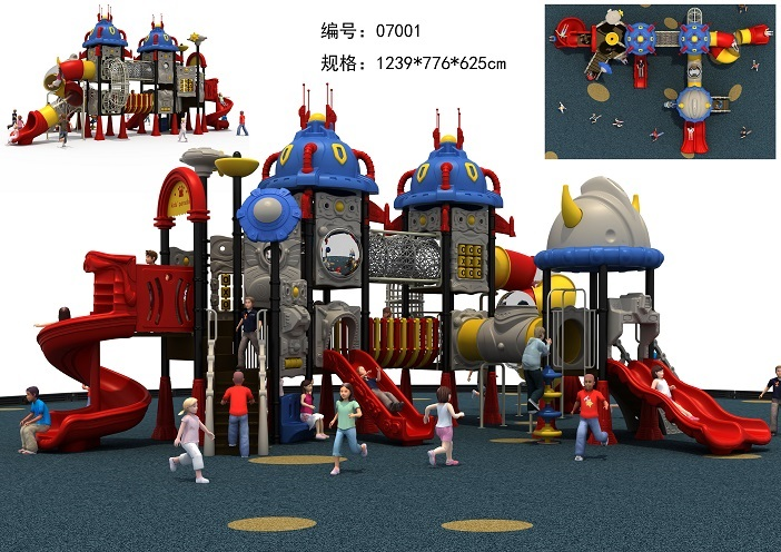 <font color='#FF6633'>儿童组合滑梯 YT-H55</font>