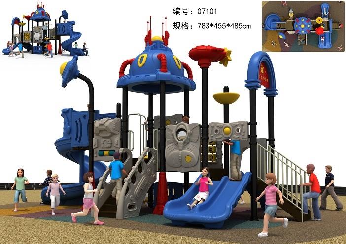 <font color='#FF6633'>儿童组合滑梯 YT-H54</font>