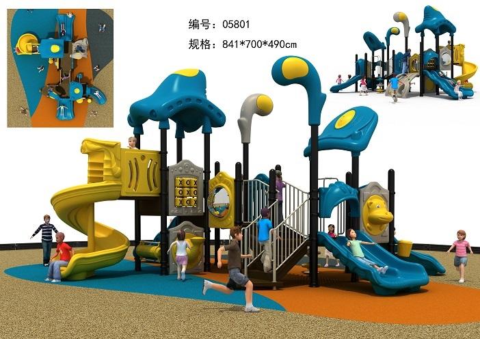 <font color='#FF6633'>儿童组合滑梯 YT-H63</font>
