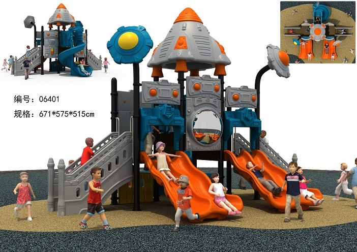 <font color='#FF6633'>儿童组合滑梯 YT-H59</font>