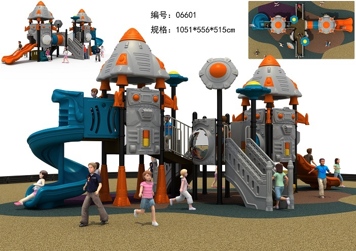 <font color='#FF6633'>儿童组合滑梯 YT-H58</font>