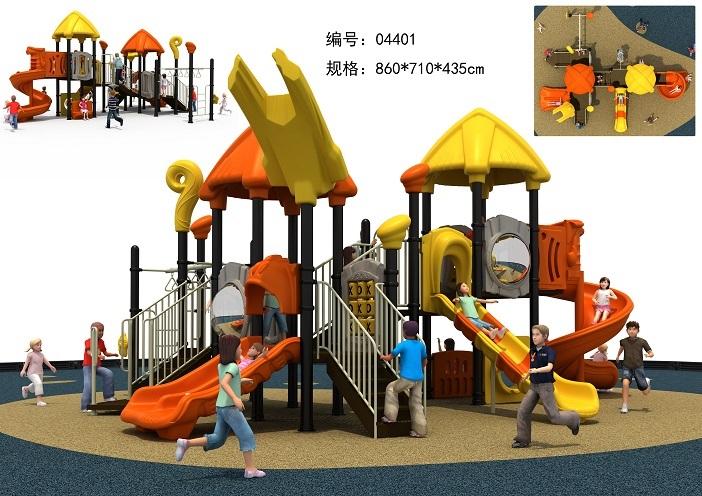 <font color='#FF6633'>儿童组合滑梯 YT-H68</font>