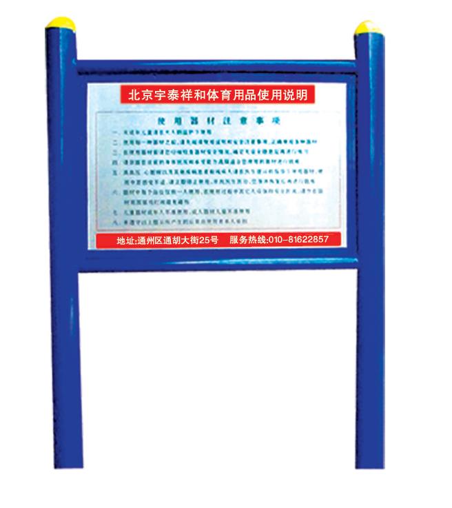 警示牌 YT-J66