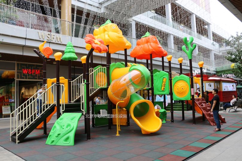 北京首创奥特莱斯儿童游乐场
