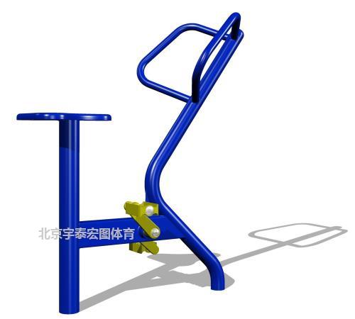 直立健身车 YT-X28